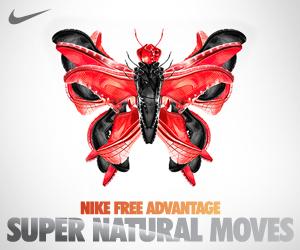 NIKE AD- AMAZING Sneakers